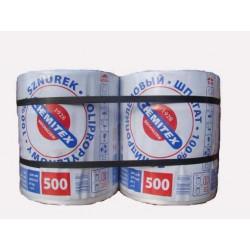 Sznurek rolniczy polipropylenowy do pras TEX-2000 Chemitex 2000m